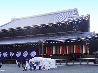 本山(東本願寺)団体参拝